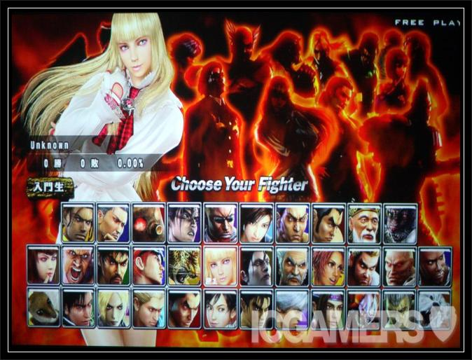 Download Tekken 5 Pc Game Free
