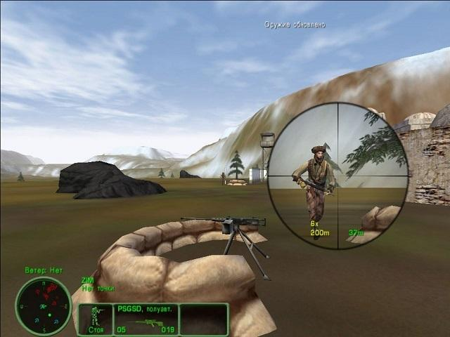 Download Delta Force Free For PC Full Version Game